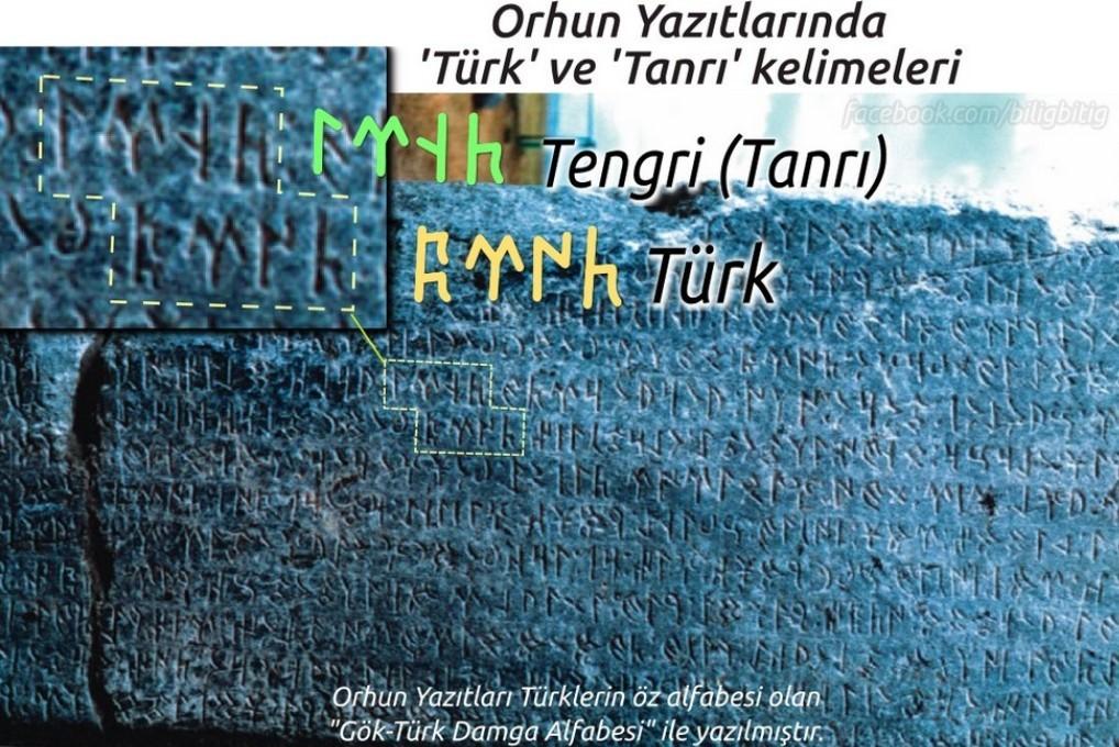 orhun-yazitlarinda-turk-tanri.jpg